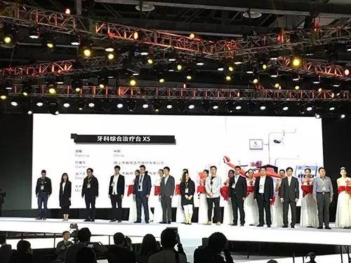 """让个性与能力一起成长,祝贺新格X5荣获2017""""中国设计智造大奖"""""""